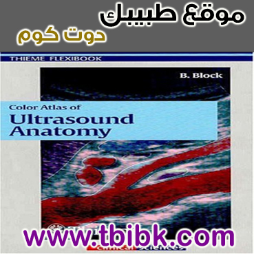 Color Atlas Of Ultrasound Anatomy